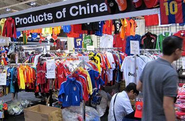 Hàng hóa Trung Quốc